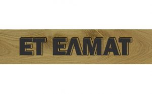 Фабрика-за-паркет-ЕТ-ЕЛМАТ