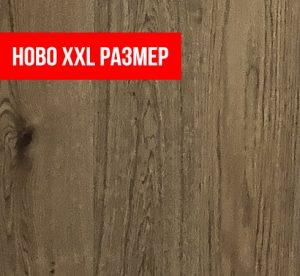Трислоен-паркет-XXL